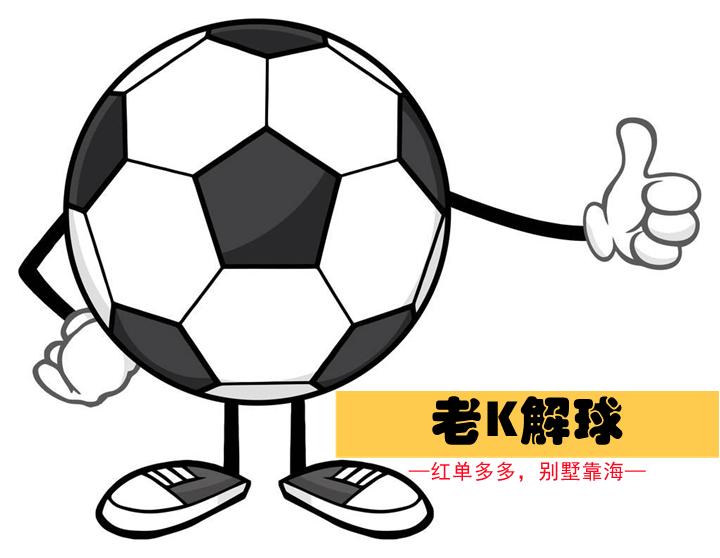 【老K精选:韦斯卡能否保级成功?西甲 韦斯卡