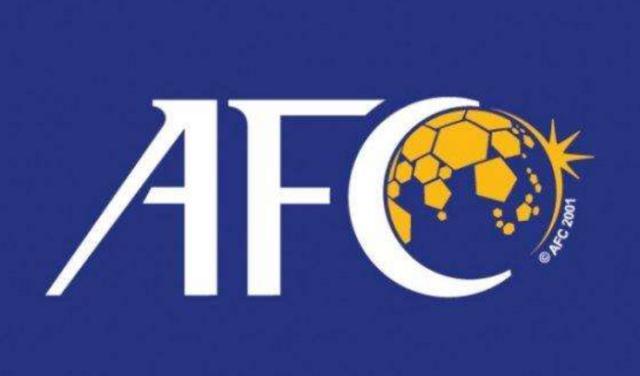 亚足联官方:取消原定于2020年举行的U16和U19亚锦